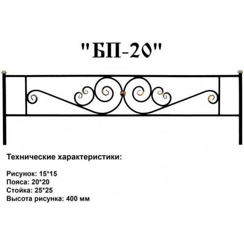 БП-20 в Калуге