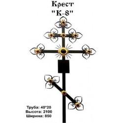 Крест К-8