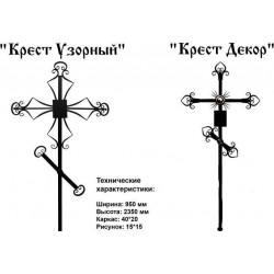 Крест Декор и узорный