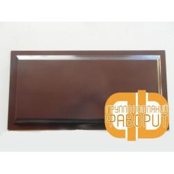 Шоколад (500*250 мм)