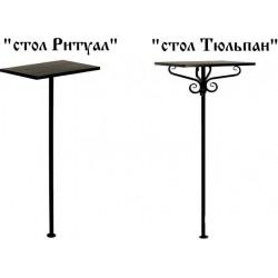 Стол Ритуал и тюльпан